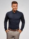 Рубашка приталенная с контрастной отделкой oodji #SECTION_NAME# (синий), 3B140006M/34146N/7929B - вид 2