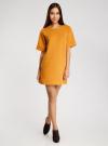 Платье в рубчик свободного кроя oodji #SECTION_NAME# (желтый), 14008017/45987/5200N - вид 2