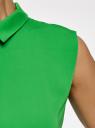 Блузка базовая без рукавов с воротником oodji #SECTION_NAME# (зеленый), 11411084B/43414/6A01N - вид 5