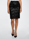 Юбка бархатная с аппликацией из искусственной кожи oodji для женщины (черный), 24101045-2/46067/2900N