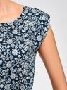 Платье принтованное из вискозы oodji #SECTION_NAME# (синий), 11910073-2/45470/7912F - вид 4