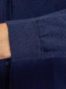 Кардиган вязаный с круглым вырезом oodji для женщины (синий), 63212568B/46192/7901N