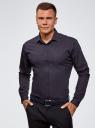 Рубашка базовая приталенного силуэта oodji #SECTION_NAME# (синий), 3B110012M/23286N/7902N - вид 2