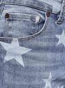 """Джинсы с принтом """"звезды"""" oodji для женщины (синий), 12105105-1/48130/7010W"""