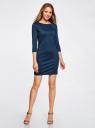 Платье с металлическим декором на плечах oodji #SECTION_NAME# (синий), 14001105-2/18610/7901N - вид 2