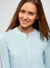 Блузка вискозная А-образного силуэта oodji #SECTION_NAME# (синий), 21411113B/26346/7001N - вид 4
