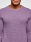 Джемпер базовый с круглым воротом oodji #SECTION_NAME# (фиолетовый), 4B112008M/25545N/8000M - вид 4