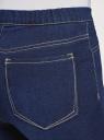 Джинсы-легинсы с искусственным жемчугом oodji для женщины (синий), 12104043-13/46260/7912P
