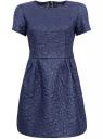 Платье oodji для женщины (синий), 11900170M/45422/7900N