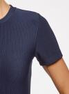 Платье трикотажное с коротким рукавом oodji #SECTION_NAME# (синий), 14011007B/45262/7900N - вид 5