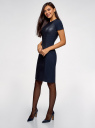 Платье комбинированное со вставками из искусственной кожи oodji для женщины (синий), 24007023/43060/7900N