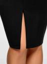 Юбка-карандаш с разрезом oodji для женщины (черный), 14101095/43060/2900N