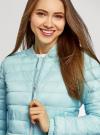 Куртка-бомбер на молнии oodji #SECTION_NAME# (бирюзовый), 10203061-1B/33445/7300N - вид 4