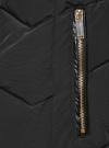 Куртка удлиненная с капюшоном oodji для женщины (черный), 20204047/45934/2901N - вид 5