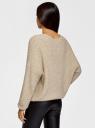 Джемпер объемный с длинным рукавом oodji для женщины (бежевый), 63805348/50386/3300M