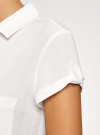 Блузка из вискозы с нагрудными карманами oodji #SECTION_NAME# (белый), 11400391-4B/24681/1200N - вид 5