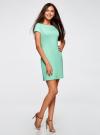 Платье трикотажное с вырезом-лодочкой oodji #SECTION_NAME# (зеленый), 14001117-2B/16564/6500N - вид 6