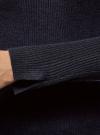 Свитер облегающего силуэта в рубчик  oodji #SECTION_NAME# (синий), 64412200/46629/7900M - вид 5