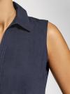 Рубашка базовая без рукавов oodji #SECTION_NAME# (синий), 11405063-4B/45510/7900N - вид 5