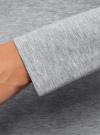 Футболка с длинным рукавом (комплект из 2 штук) oodji #SECTION_NAME# (серый), 24201007T2/46147/2000M - вид 4
