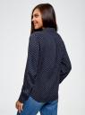 Блузка базовая из вискозы oodji #SECTION_NAME# (синий), 11411136B/26346/7912D - вид 3