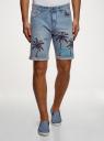 Шорты джинсовые с принтом oodji #SECTION_NAME# (синий), 6L220020M/35771/7400W - вид 2
