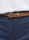 Брюки-чиносы с ремнем oodji для женщины (синий), 11706193B/42841/7900N