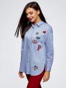Рубашка oversize с нашивками oodji #SECTION_NAME# (синий), 13K11004/42785/7000N - вид 2