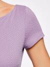 Платье из фактурной ткани с вырезом-лодочкой oodji #SECTION_NAME# (фиолетовый), 14001117-11B/45211/8000N - вид 5