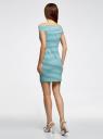 Платье трикотажное с открытыми плечами oodji для женщины (бирюзовый), 14011037/46674/7310S