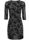 Платье с флоком и отделкой из искусственной кожи oodji для женщины (серый), 14001143-3/42376/2529F