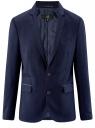 Пиджак приталенный с декоративной отделкой oodji #SECTION_NAME# (синий), 2L420211M/47308N/7975O