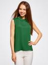 Блузка базовая без рукавов с воротником oodji #SECTION_NAME# (зеленый), 11411084B/43414/6E00N - вид 2