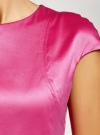 Платье-футляр с вырезом-лодочкой oodji для женщины (розовый), 11902163-1/32700/4700N - вид 5