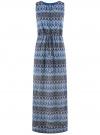 Платье макси с завязкой на поясе oodji #SECTION_NAME# (синий), 24005138/45509/7925E