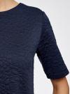 Платье из фактурной ткани прямого силуэта oodji #SECTION_NAME# (синий), 24001110-3/42316/7900N - вид 5