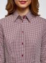 Рубашка хлопковая приталенного силуэта oodji #SECTION_NAME# (красный), 23K02001/48461/1249G - вид 4
