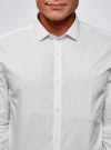Рубашка приталенная в горошек oodji для мужчины (белый), 3B110016M/19370N/1079D - вид 4