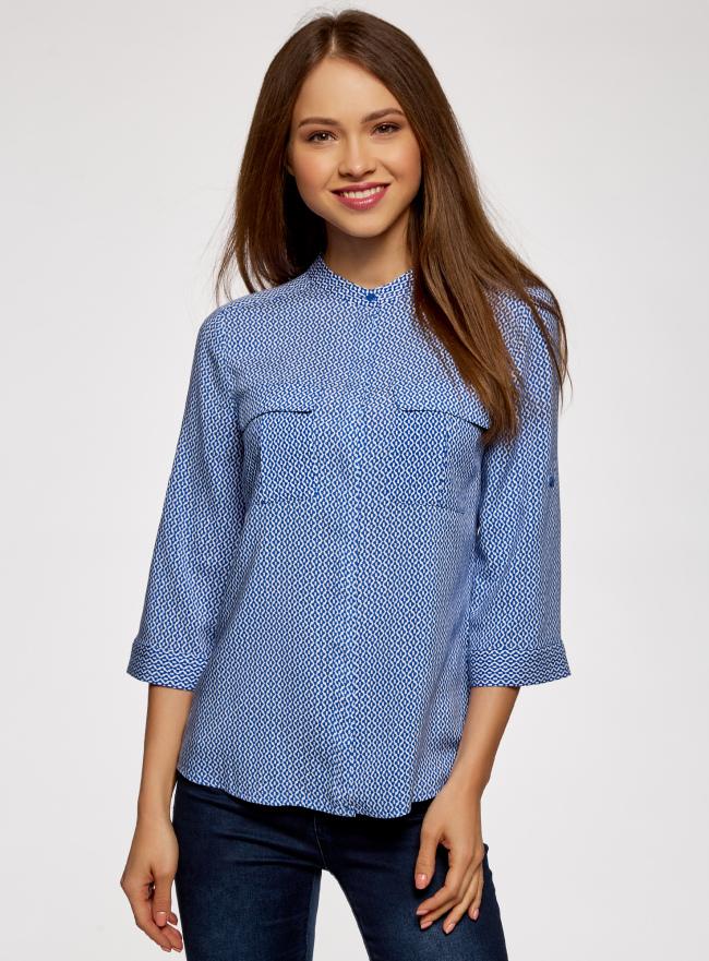 Блузка вискозная с регулировкой длины рукава oodji для женщины (синий), 11403225-3B/26346/7512G
