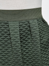 Юбка из фактурной ткани на эластичном поясе oodji #SECTION_NAME# (зеленый), 14100019-2/45990/6900N - вид 4