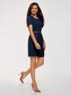 Платье вискозное с ремнем oodji #SECTION_NAME# (синий), 11901154-2/47741/7900N - вид 6