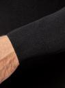 Пуловер базовый из вискозы с V-образным вырезом oodji #SECTION_NAME# (черный), 4L212140M/39795N/2900N - вид 5