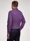 Рубашка базовая приталенная oodji для мужчины (фиолетовый), 3B110019M/44425N/8380G - вид 3