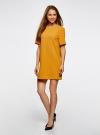Платье из плотной ткани с молнией на спине oodji #SECTION_NAME# (желтый), 21910002/42354/5200N - вид 5