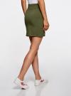 Комплект трикотажных юбок (3 штуки) oodji #SECTION_NAME# (зеленый), 14101001T3/46159/6900N - вид 3