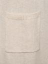 Кардиган удлиненный с карманами oodji для женщины (слоновая кость), 63212572/18239/1200M