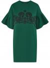 Платье прямого силуэта с воланами на рукавах oodji #SECTION_NAME# (зеленый), 14000172-1/48033/6929P