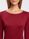 Платье с металлическим декором на плечах oodji #SECTION_NAME# (красный), 14001105-3/18610/4900N - вид 4