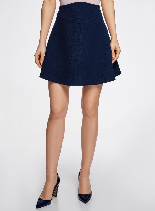 Юбка-трапеция короткая oodji для женщины (синий), 11600414-1/42054/7900N