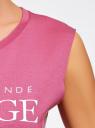 Майка свободного силуэта с надписью oodji #SECTION_NAME# (розовый), 14305027/42820/4770P - вид 5